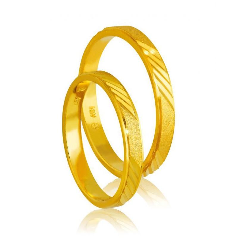 Χρυσή βέρα 404GB Γυναικεία/Ανδρική για Γάμο/Αρραβώνα 9 καρατίων
