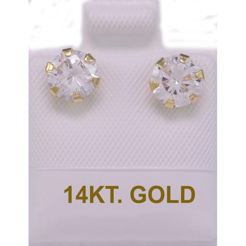 Xρυσά γυναικεία σκουλαρίκια 14 καρατίων ER2069