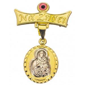 Χρυσή παραμάνα παναγίτσα PA188