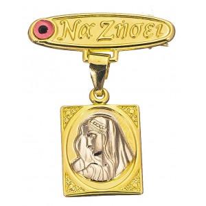 Χρυσή παραμάνα παναγίτσα PA186