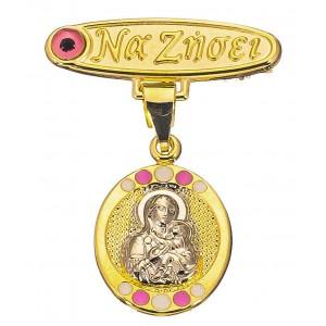 Χρυσό φυλαχτό παναγίτσα PA179