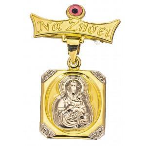 Χρυσή παραμάνα παναγίτσα PA172