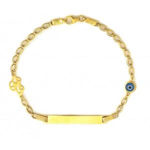 Χρυσό Βραχιόλι BA294