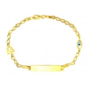 Χρυσό Βραχιόλι BA297