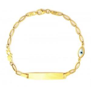 Χρυσό Βραχιόλι BA296