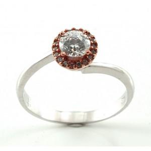 Λευκόχρυσο δαχτυλίδι 14...