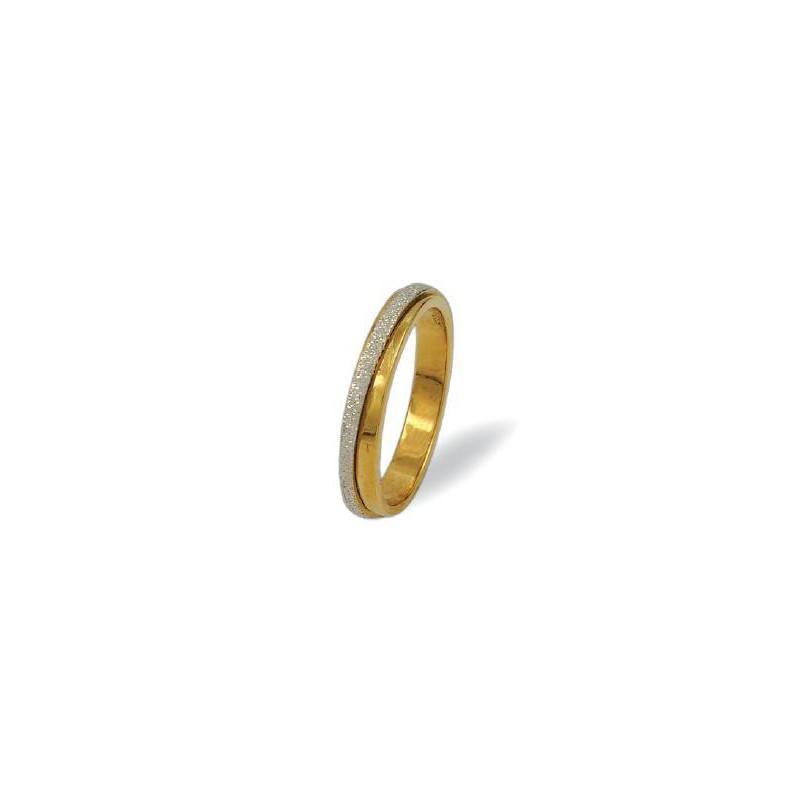 Χρυσή Λευκόχρυση βέρα SX553S Γυναικεία/Ανδρική Βέρα για Γάμο/Αρραβώνα 9 καρατίων