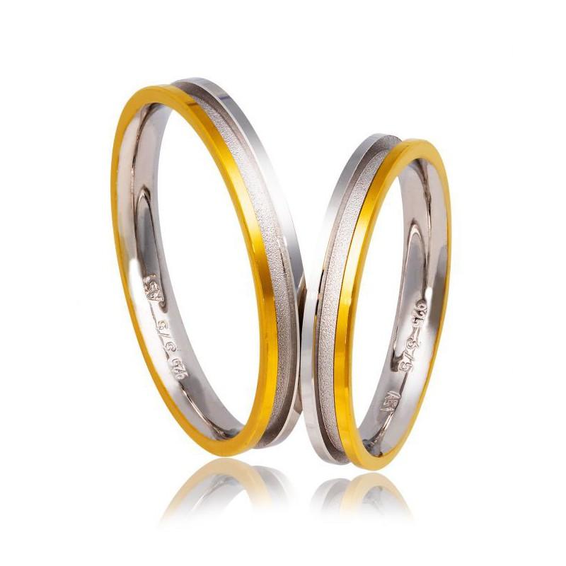 Λευκόχρυση Χρυσή βέρα B2GD Ανδρική/Γυναικεία Βέρα για Γάμο και Αρραβώνα