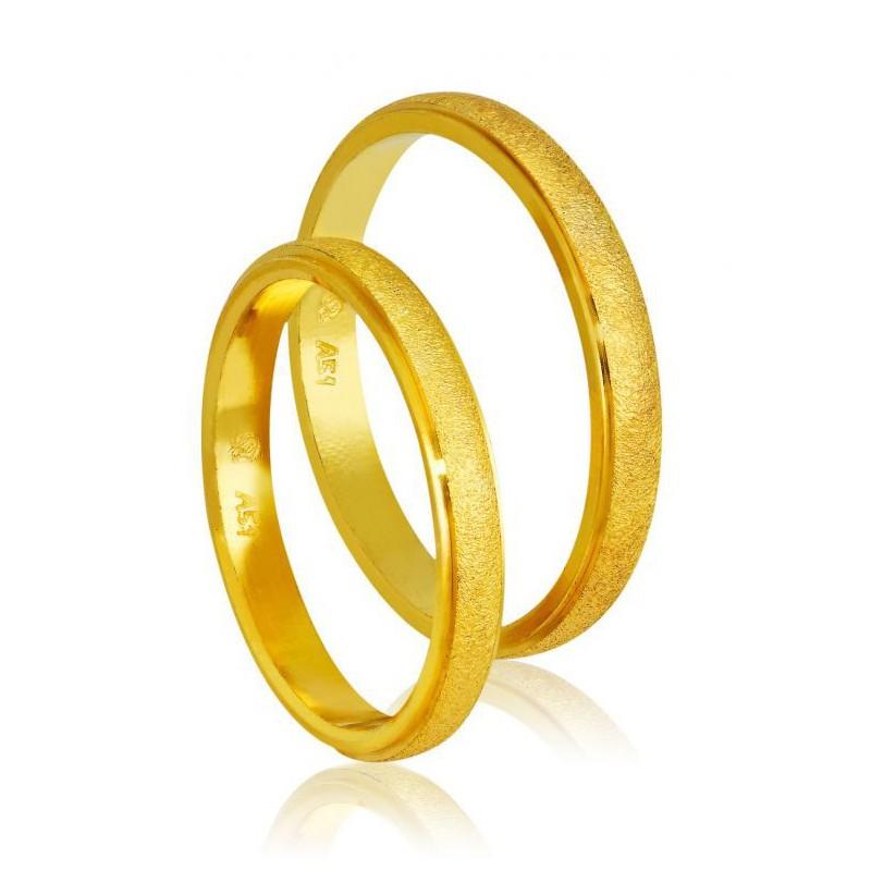 Χρυσή βέρα 402GC Ανδρική/Γυναικεία Βέρα για Γάμο και Αρραβώνα 9 καρατίων.
