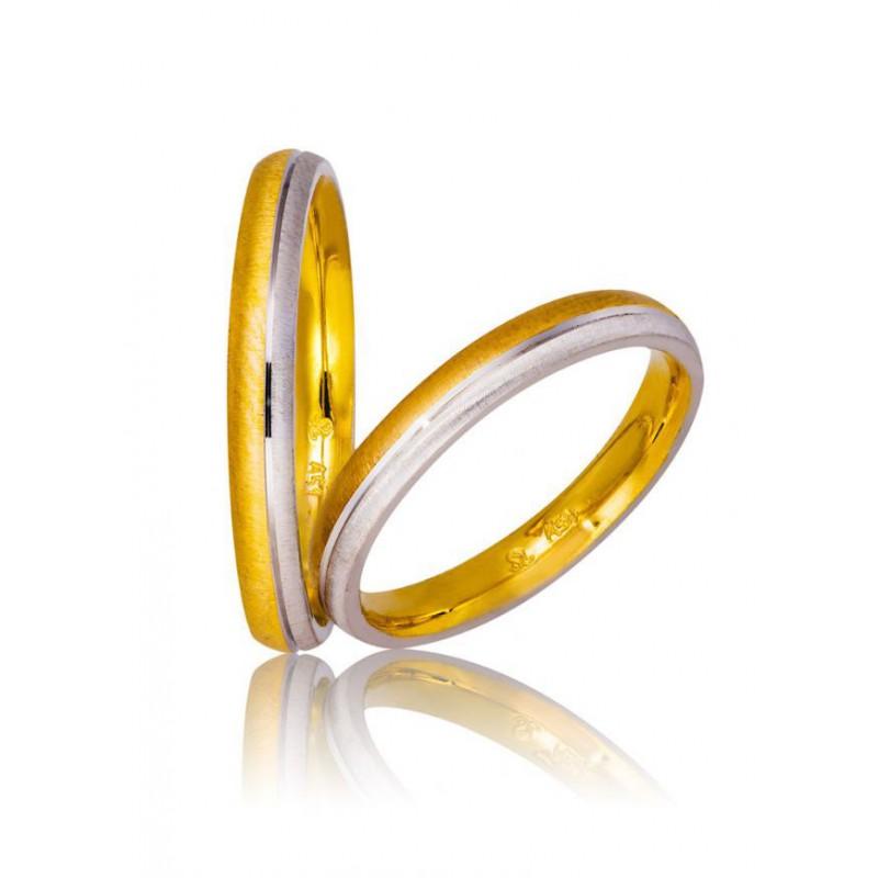 Χρυσή Λευκόχρυση βέρα SX701 Ανδρική/Γυναικεία βέρα για Γάμο και Αρραβώνα 9 καρατίων.