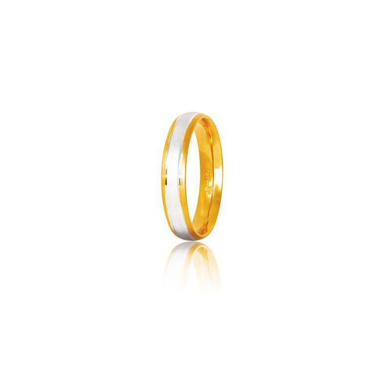 Χρυσή Λευκόχρυση βέρα S11GD Ανδρική/Γυναικεία για Γάμο και Αρραβώνα 9 καρατίων
