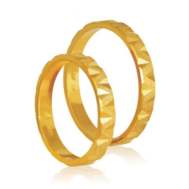 Χρυσή βέρα 409 Ανδρική/Γυναικεία για Γάμο/Αρραβώνα 9 καρατίων.