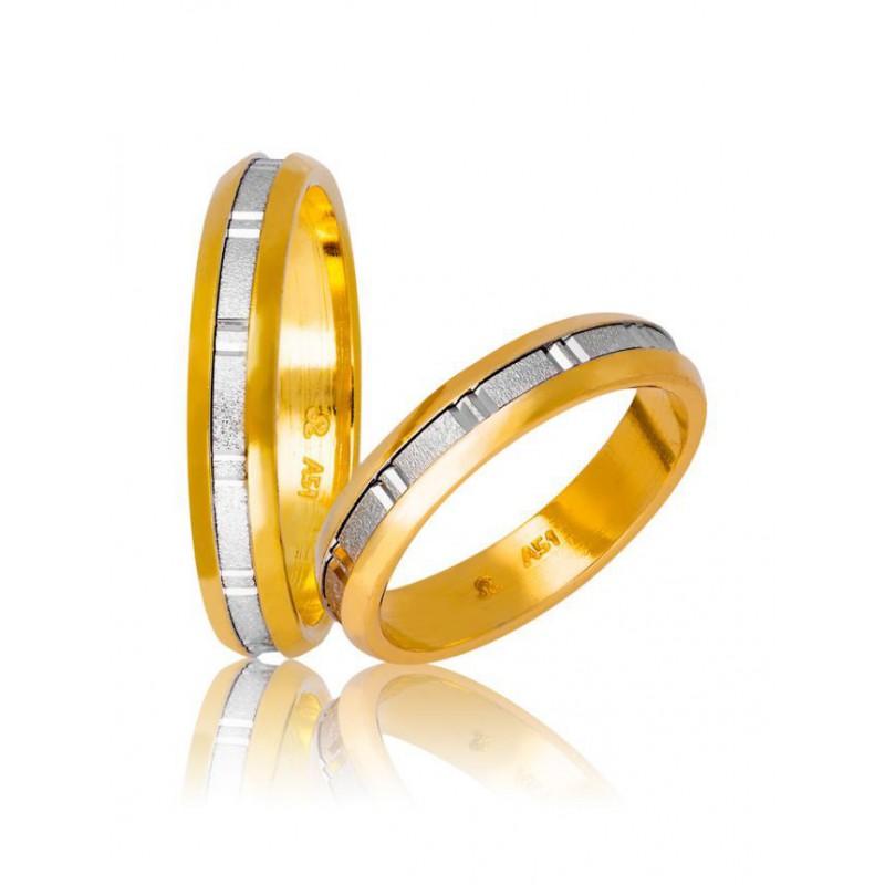 Χρυσή Λευκόχρυση βέρα 718 Ανδρική/ Γυναικεία για Γάμο/ Αρραβώνα 9 καρατίων