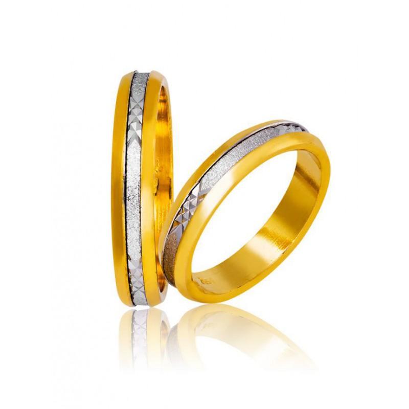 Χρυσή Λευκόχρυση βέρα SX722 Ανδρική/ Γυναικεία για Γάμο/ Αρραβώνα 9 καρατίων.