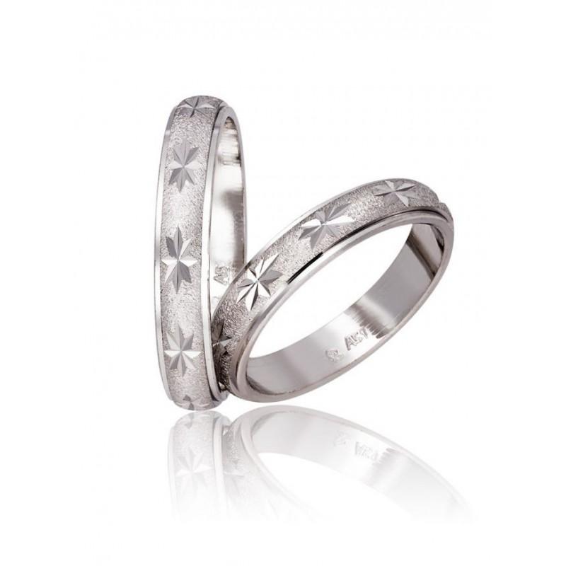 Λευκόχρυση βέρα SX757 Γυναικεία/Ανδρική για Γάμο/Αρραβώνα 9 καρατίων.