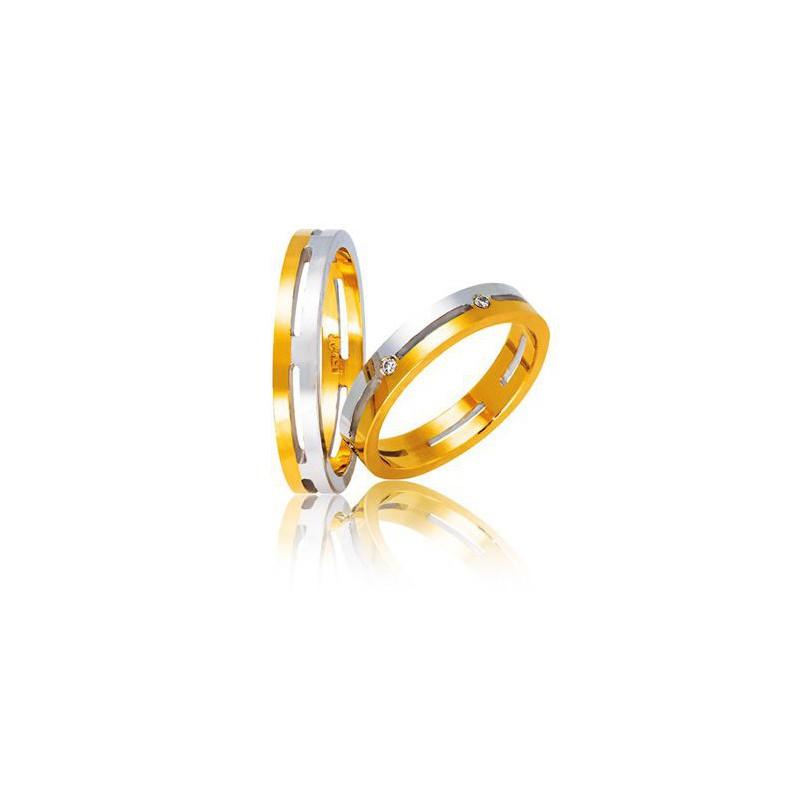 Χρυσή Λευκόχρυση βέρα DR2 Ανδρική/ Γυναικεία για Γάμο/ Αρραβώνα 9 καρατίων