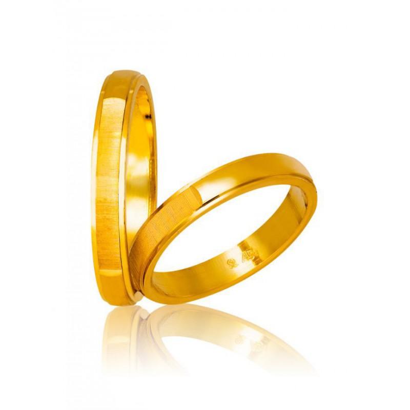 Χρυσή βέρα 715 Ανδρική/ Γυναικεία για Γάμο και Αρραβώνα 9 καρατίων.