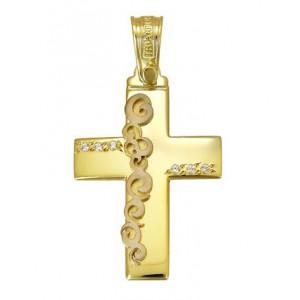 Χρύσος σταυρός 14 καρατίων...