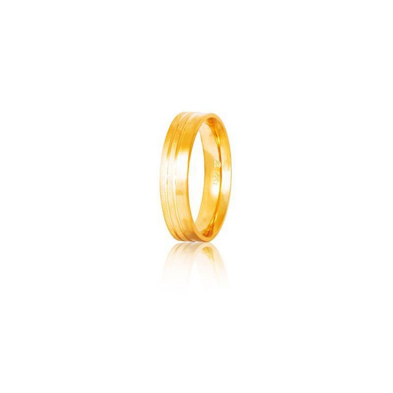 Χρυσή βέρα S8GC Ανδρική/ Γυναικεία για Γάμο/ Αρραβώνα 9 καρατίων