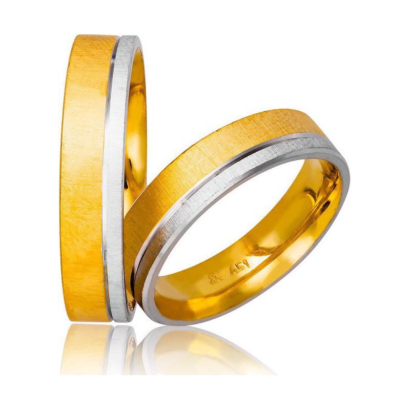 Χρυσή Λευκόχρυση βέρα  SX710 Ανρικη/Γυναικεια για Γαμο/Αρραβωνα 9 καρατίων