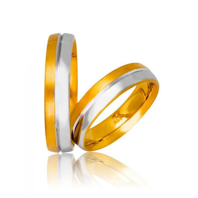 Χρυσή Λευκόχρυση βέρα SX734DX Aντρική/Γυναικεία για Γαμο/Αρραβώνα 9 καρατίων.