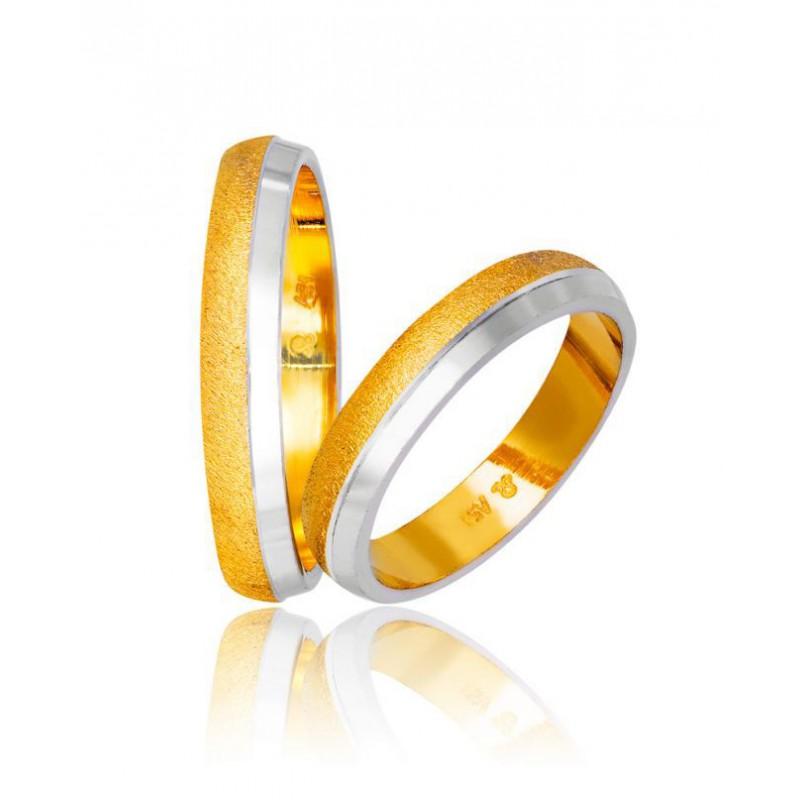 Χρυσή Λευκόχρυση βέρα SX743 Ανδρική/ Γυναικεία για Γάμο/ Αρραβώνα 9 καρατίων.