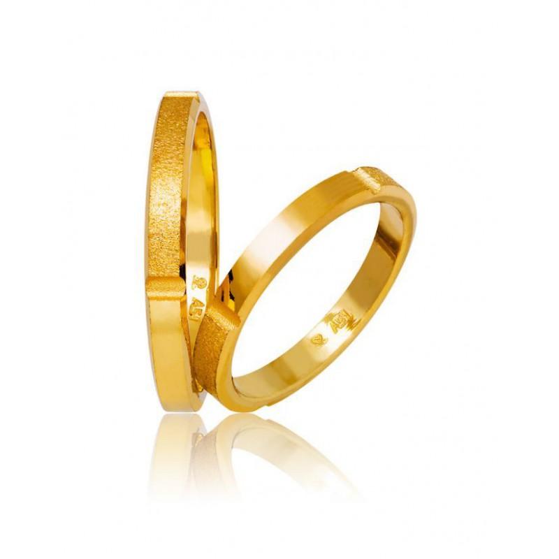 Χρυσή βέρα SX744 Ανδρική/Γυναικεία βέρα για Γάμο και Αρραβώνα 9 καρατίων