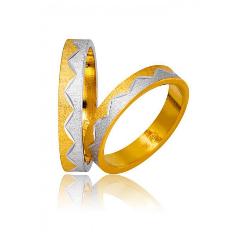 Χρυσή Λευκόχρυση βέρα SX747 Ανδρική/ Γυναικεία για Γάμο/ Αρραβώνα 9 καρατίων