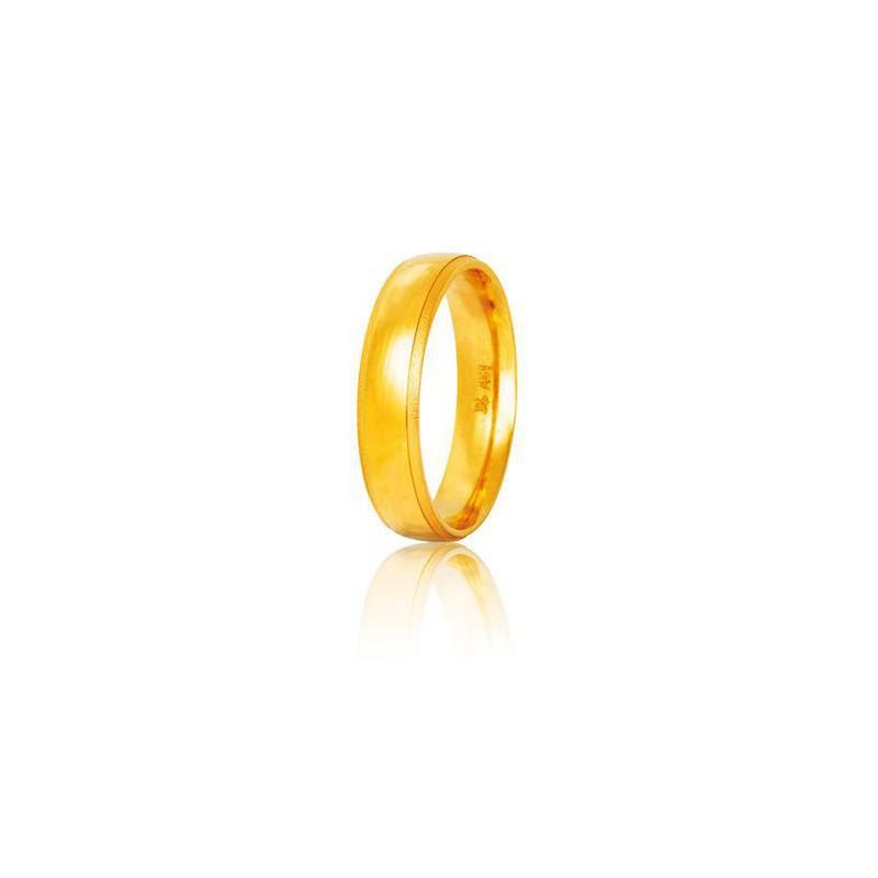 Χρυσή βέρα S40DX Ανδρική/ Γυναικεία για Γάμο/ Αρραβώνα 9 καρατίων.