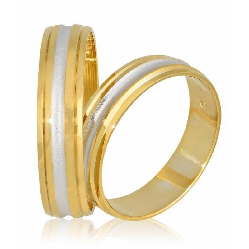 Χρυσή Λευκόχρυση βέρα S57P Ανδρική/ Γυναικεία για Γάμο/ Αρραβώνα 9 καρατίων
