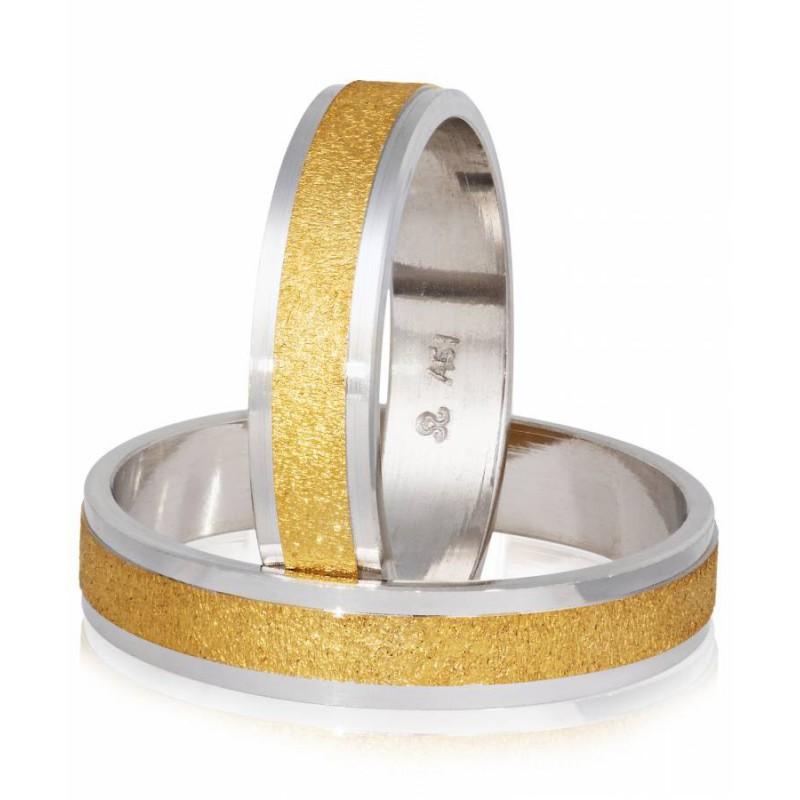 Χρυσή Λευκόχρυση βέρα S62GDDX Ανδρική/ Γυναικεία για Γάμο/ Αρραβώνα 9 καρατίων