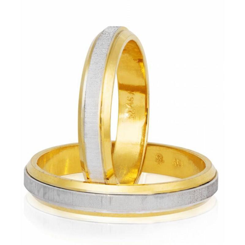 Λευκόχρυση χρυσή βέρα S75DX Ανδρική/ Γυναικεία για Γάμο/ Αρραβώνα 9 καρατίων.