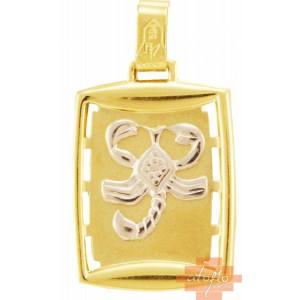 Χρυσό ζώδιο'σκορπιός'...