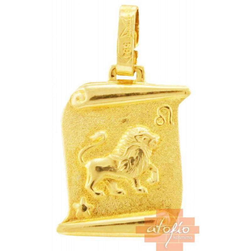 Χρυσό ζώδιο ''λέων'' πάπυρος Κ14 ZF153SOK6