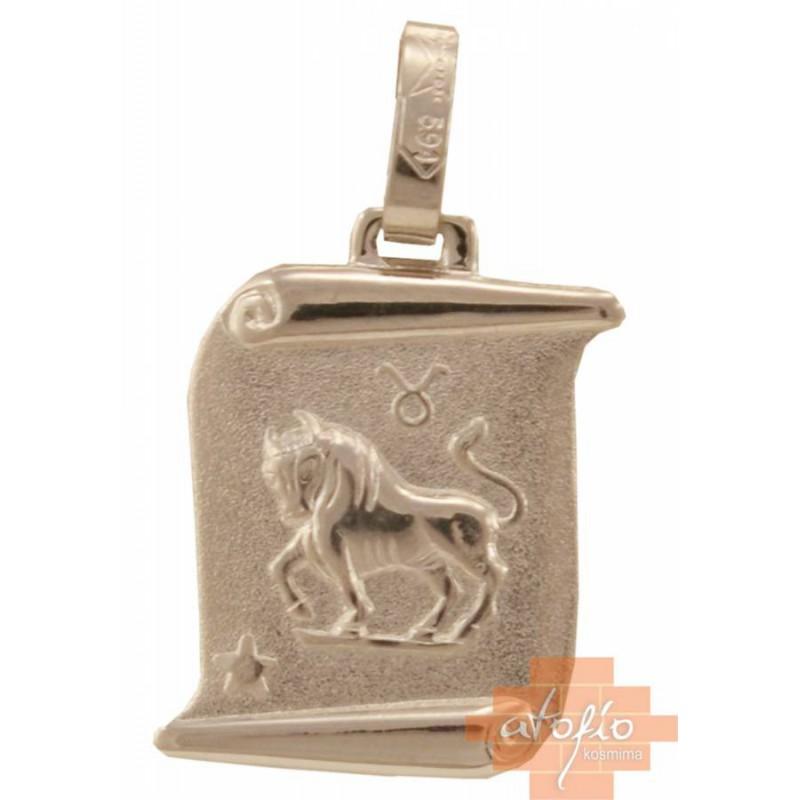 Λευκόχρυσο ζώδιο ''ταύρος'' πάπυρος 14καράτια ZF118SOK6