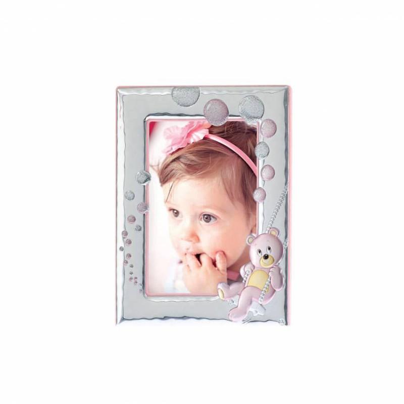 Ασημένια παιδική κορνίζα για κορίτσι MB/122/DR 9Χ13