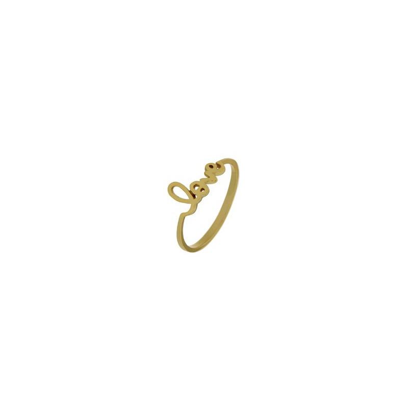 Δαχτυλίδι από Ασήμι 12-04-1337GG